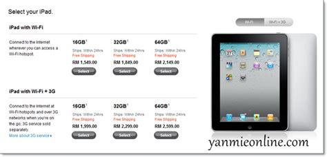 Pasaran Laptop Apple Di Malaysia apple 2 malaysia akan dilancarkan mac ini yanmieonline