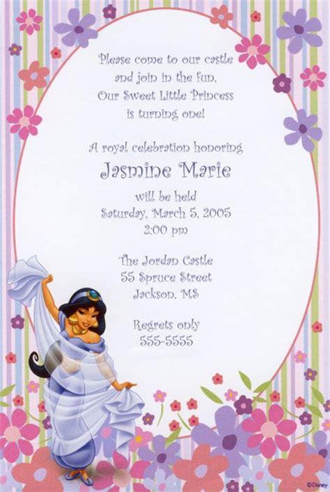 printable jasmine invitations 176 best ideas about princess theme invitations on