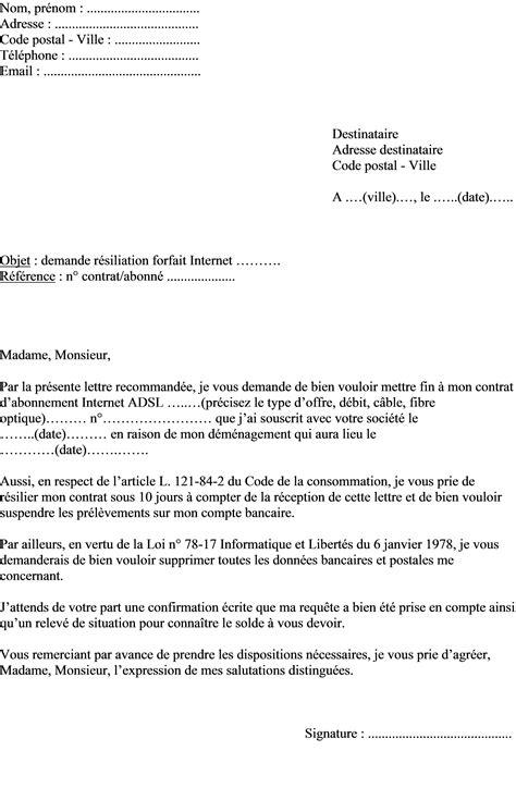 Lettre De R Siliation D Un Contrat mod 232 le de lettre r 233 siliation contrat abonnement