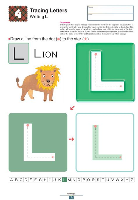 my book of uppercase letters kumon workbooks kumon publishing kumon publishing my book of