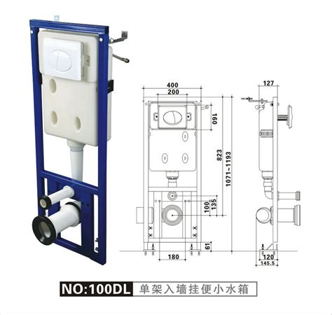 Water Closet Cistern by Egg Shape Wall Hung Toilet And Concealed Cistern Water Closet Buy Water Closet Wall Hung