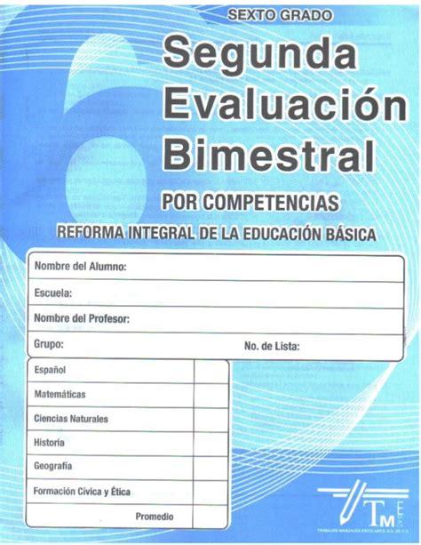 examen 2do bim primer grado editorial 1 ptslidesharenet examen 2do bim sexto grado por competencias