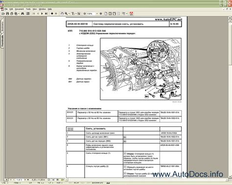 how to download repair manuals 2008 mercedes benz gl class lane departure warning mercedes benz actros service documentation repair manual order download