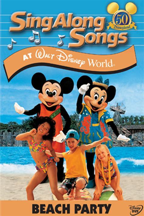 film disney beach disney sing along songs beach party at walt disney world