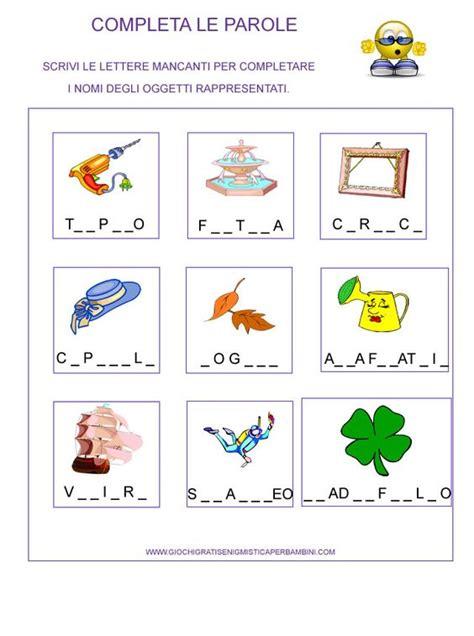 lettere prima elementare scheda didattica per la prima elementare schede