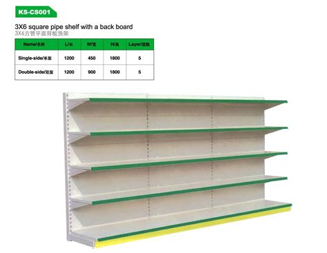 Shelf Of A Product by Sided Supermarket Shelves Hg 101
