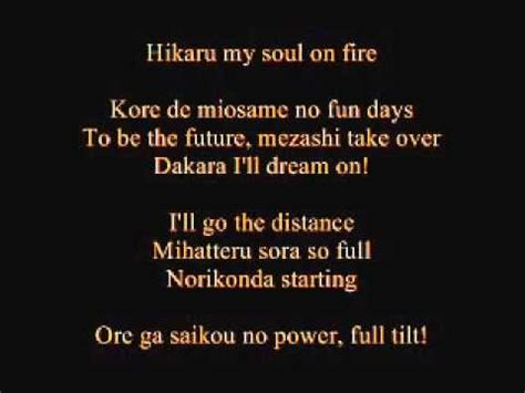 naruto you are my friend naruto shippuden 2 opening you are my friend with lyrics