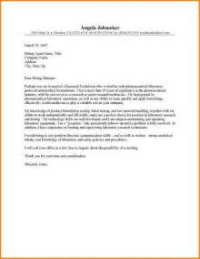 Cover Letter For A Pharmacy Technician by 5 Pharmacy Tech Cover Letter Writable Calendar