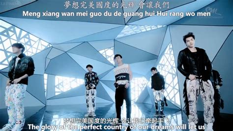 download mp3 history exo m exo m history mv english subs pinyin chinese youtube
