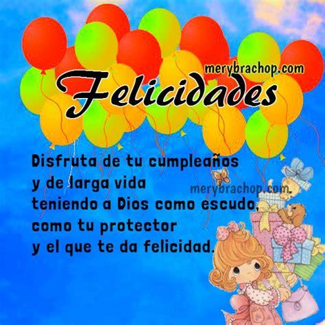 imagenes lindas de feliz cumpleaños para una amiga frases lindas para felicitar cumplea 241 os de amiga con