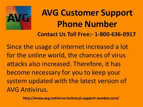 customer support phone number 18006360917 avg customer support phone number