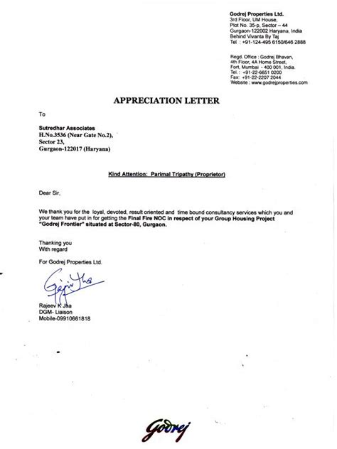 appreciation letter to employee in india appreciation letter from godrej 2 sutredhar