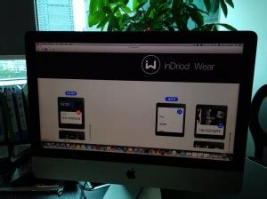 antutu inwatch   inwatch sous android wear