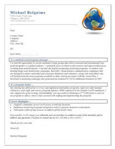 cover letter grant writer 1