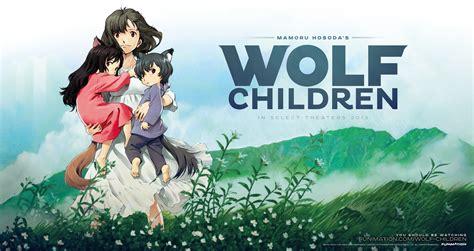 wolf children wolf children the extras