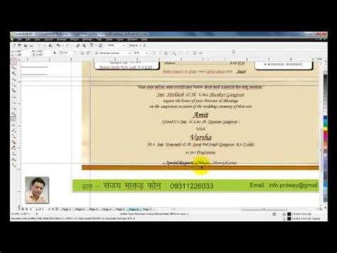 How To Create A Wedding Card In Pagemaker
