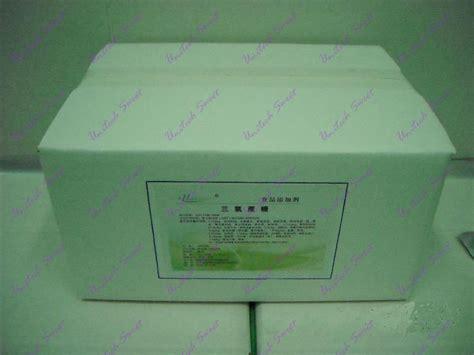 Sale Sucralose 120ml Sweetener Sweet Sweet food additves sweetener sucralose products china food