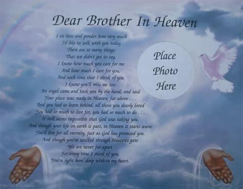 Dear brother in heaven memorial verse poem lovely gift ebay