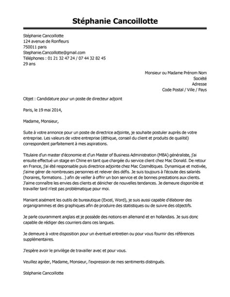 Lettre De Motivation Candidature Spontanée Education Nationale Lettre De Motivation Directeur Adjoint Exemple Lettre De Motivation Directeur Adjoint Livecareer