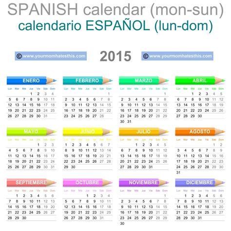 2015 Calendario   YourMomHatesThis