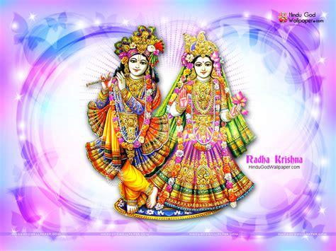 wallpaper cute radhe krishna cute radha krishna wallpapers images pics download