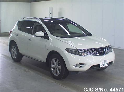 used nissan muranos 2008 nissan murano pearl for sale stock no 44571