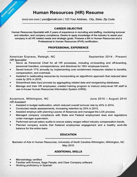 human resources resume exl formatting powerful human
