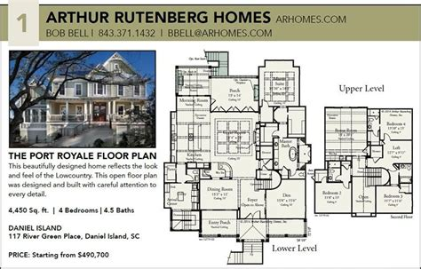 rutenberg homes floor plans arthur rutenberg homes floor plans best of arthur