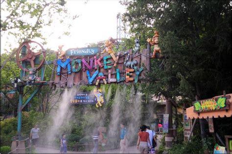 theme park zoo zoo korea everland amusement park in s korea china org cn