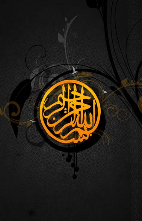 islamic wallpaper hd android wallpapers islamic hd android apps on google play