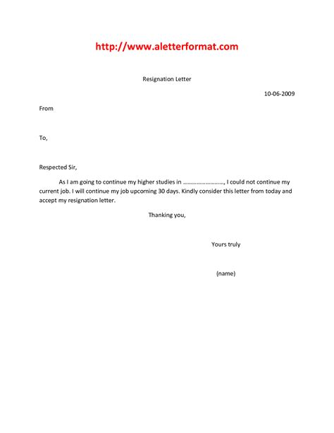 Resignation Letter Format Higher Education Resignation Letter Format For Higher Studies Letter Format 2017