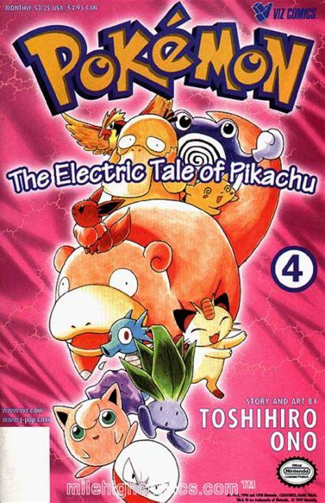 electric tale of pikachu the electric tale of pikachu 1 pikachu i see