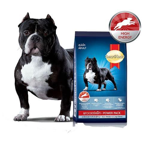 alimento para pitbull alimento para perros croquetas para pitbulls alta proteina