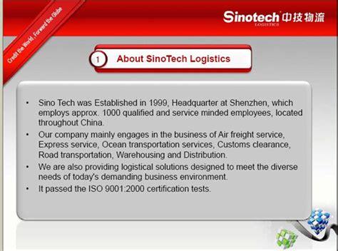 china air freight forward to uk view china air freight forward to uk sinotech product details