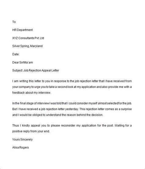Appeal Letter Rejected Application Rejection Letter 6 Free Doc