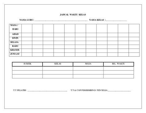 format buku rancangan mengajar format buku persediaan mengajar 1