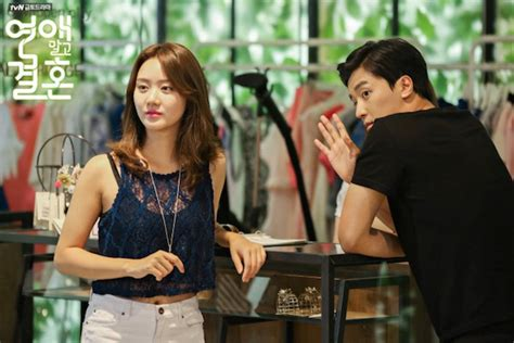 marriage not dating watch full episodes free currently watching marriage not dating