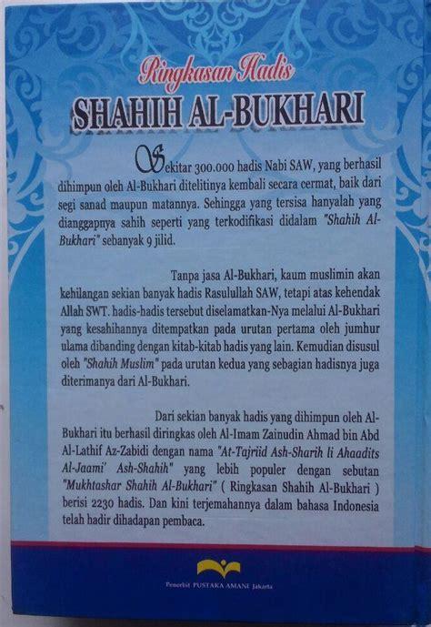Syarah Musnad Syafii buku ringkasan hadits shahih bukhari pustaka amani