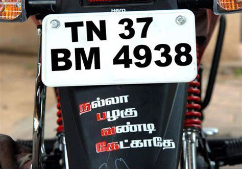 Bike Sticker Quotes In Tamil by Funny Bike Back Side Comments In Tamil Only 4 Funny