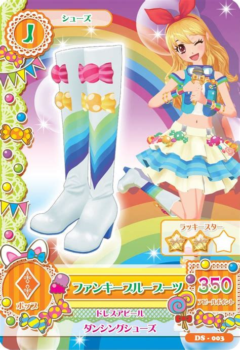 Aikatsu Two Color Skirt 79 Best Images About Aikatsu On Search