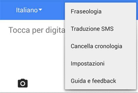 traduttore mobile traduttore su smartphone dizionario inglese italiano