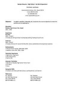high school no work experience resume exle resumes design