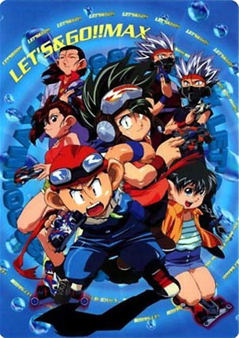 anime lets and go bakusou kyoudai let s go max my anime shelf