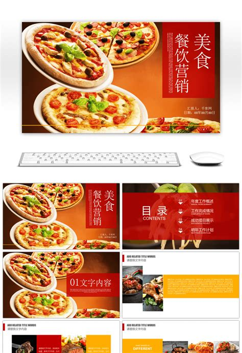 free powerpoint templates food and beverage awesome ppt template for food and beverage marketing for