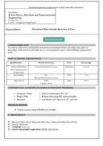 Resume Format Ms Word 2007 by 25 Best Ideas About Simple Resume Format On Simple Cv Format Format For Resume And