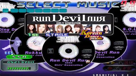 Dancow Verio revolution 3rdremix korean sma
