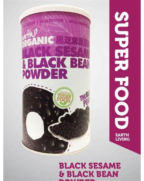 Organic Walnut Hazelnut Powder Earth Living earth living organic black sesame and black bean powder 500gr
