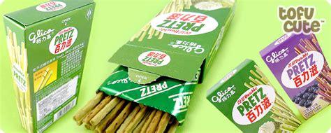 Glico Pocky Vanilla Cocoa 42g buy glico pretz green tea matcha vanilla