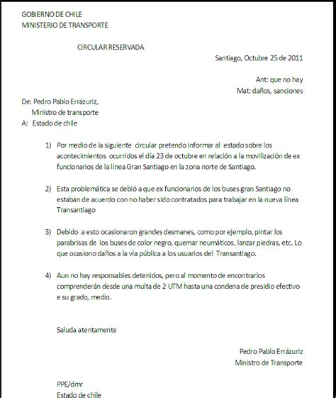 dgcye formulario de declaracin jurada de cargos y actividades la inteligencia se demuestra comunicandonos redacci 243 n