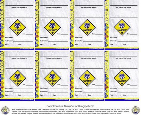cub scout certificate templates akela s council cub scout leader cub scout award